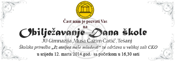 pozivnica2014